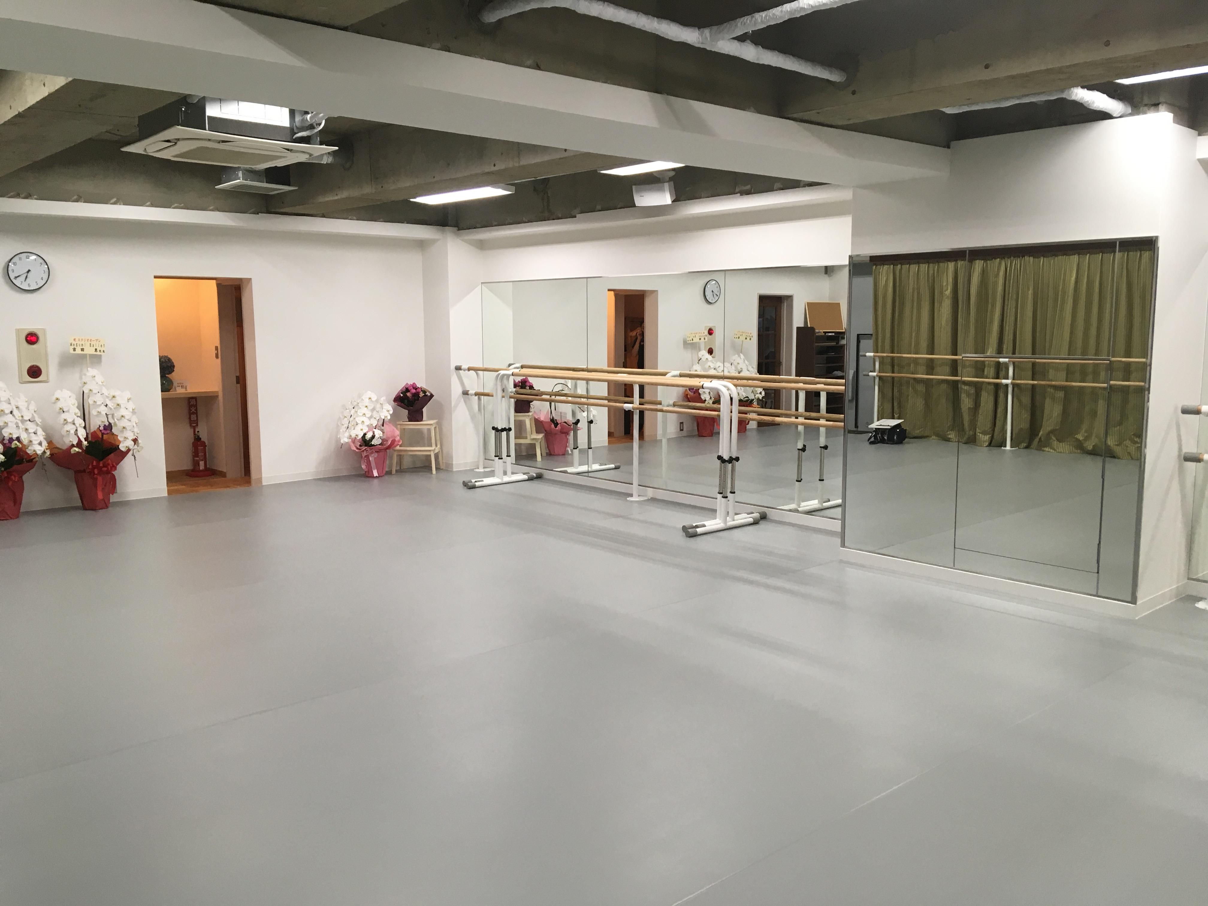 Megumi Ballet